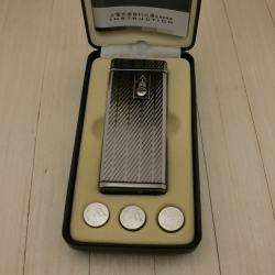 Bật lửa cảm ứng dùng pin Promise BN220-G33 - Mã SP: BL01298