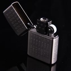Bật lửa sạc điện không dùng ga kiểu dáng zippo mẫu 34 bản văn tiếng Trung MS66 058 - Mã SP: BL00628