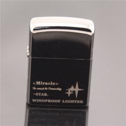 Bật lửa Star trơn kiểu dáng zippo cực đẹp - Mã SP: BL09642
