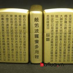 Bật lửa Zippo chính hãng đồng khắc Bát Nhã Tâm Kinh - Mã SP: BL10113