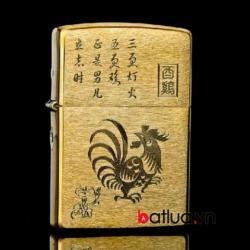 Bật lửa zippo chính hãng khắc hoa văn con gà - Mã SP: BL03105