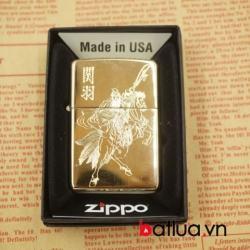Zippo chính hãng 254b vàng bóng chạm khắc 1 mặt quan công cưỡ ngựa - Mã SP: BL03060