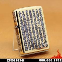 Zippo Chính Hãng Màu Vàng Đốt Khắc Nổi Tâm Kinh - Mã SP: ZPC0383-K